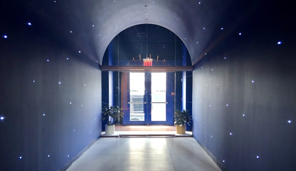 Entry way to Casper dreamery